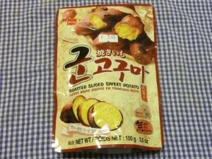 2013-03-23_Sweet_Potatoes